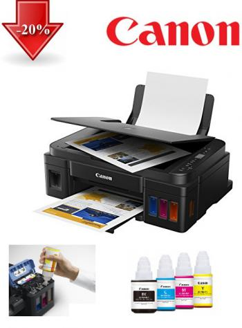 Canon PIXMA G2010, in - scan - Photocopy